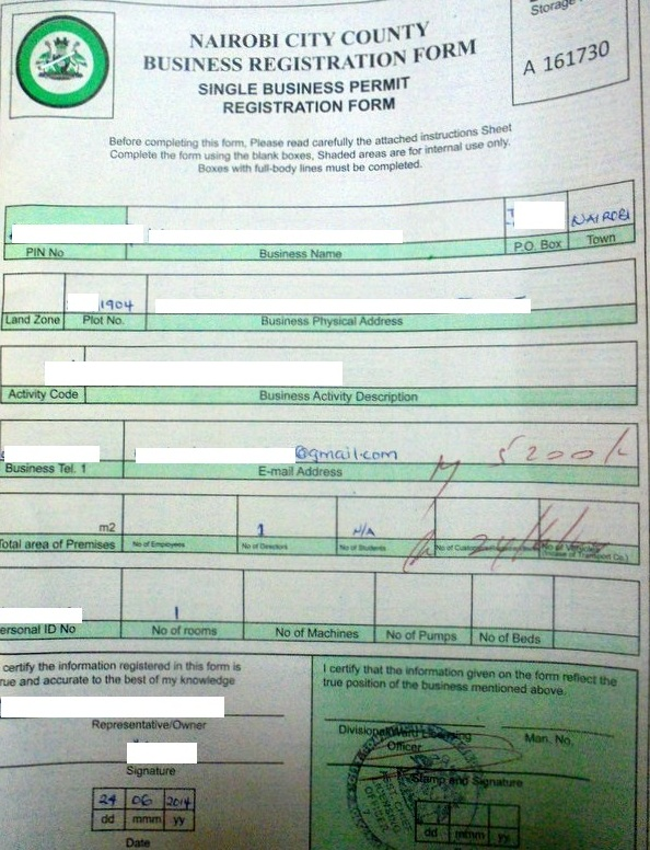 e registration form