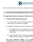 Postal courier application form