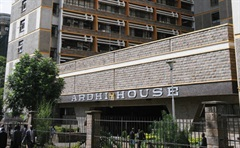 Ministry of Lands-Ardhi House