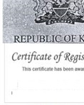 Engineer's registration certificate